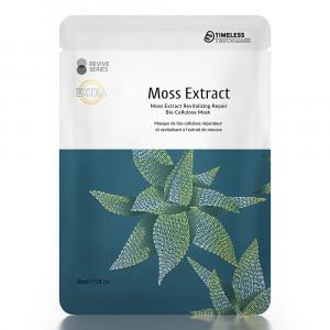 Moss Extract Revitalizing Repair Bio Cellulose Mask